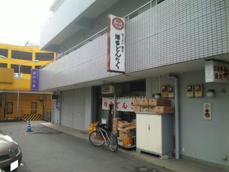 110419 博多どんたく 外観.jpg