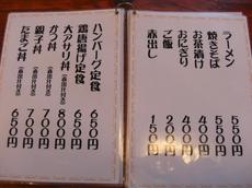 CIMG6110.JPG