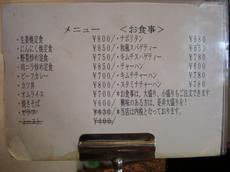 CIMG6549.JPG