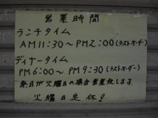 CIMG6602.JPG