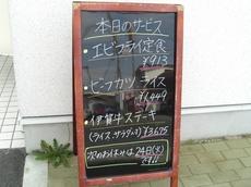 CIMG8562.JPG