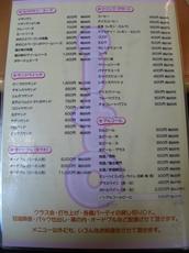 CIMG8567.JPG