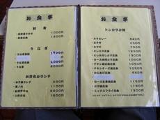 CIMG8647.JPG