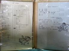 CIMG9206.JPG